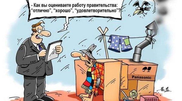 Карикатура: @svo.spb.ru/wp-content/uploads/2016/07/972.jpeg