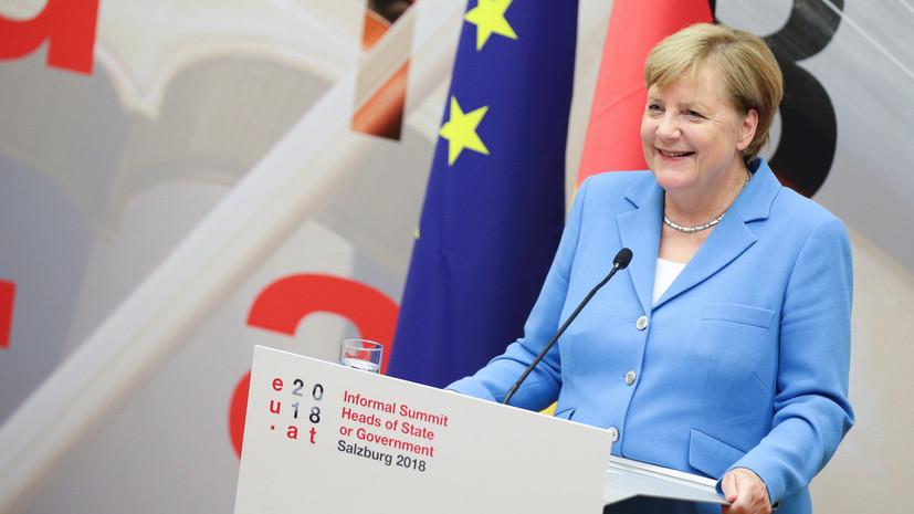 Меркель посетит Хемниц, где прошли антимигрантские акции
