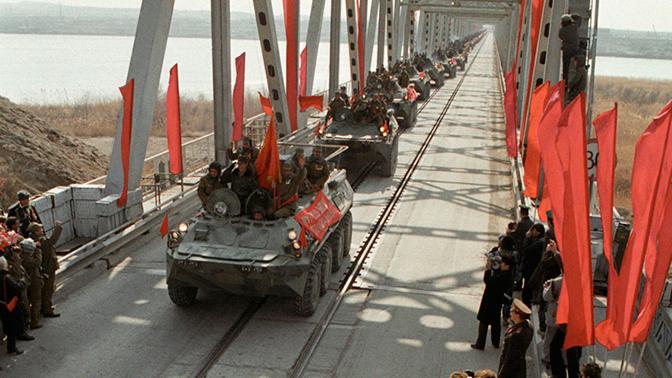 Минобороны России рассекретило документы к 30-летию вывода советских войск из Афганистана