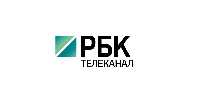Выслуживаясь перед Соросом: почему РБК пора запретить в России