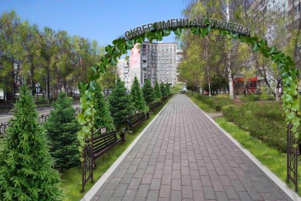 Уж четверть века длится ночь в Кузбассе!
