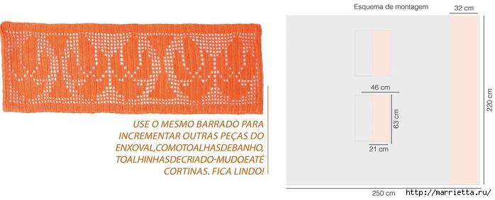 Обвязка крючком постельного белья. Схема (3) (700x283, 117Kb)