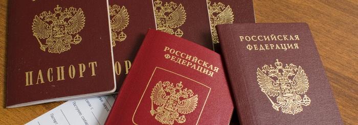 В Ростовской области подготовлена инфраструктура для выдачи паспортов жителям ЛДНР