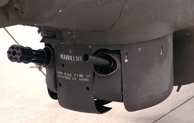 Автоматический гранатомёт M75 (США)