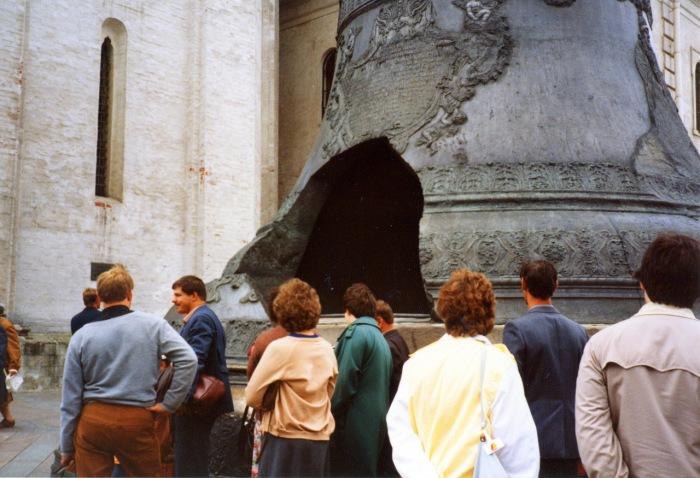 Царь-колокол. СССР, Москва, 1985 год.