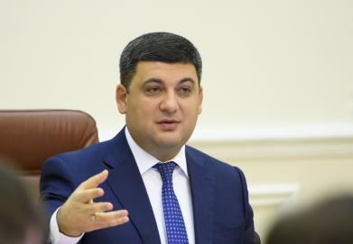 Гройсман предложил России вместе с флотом вернуть Крым