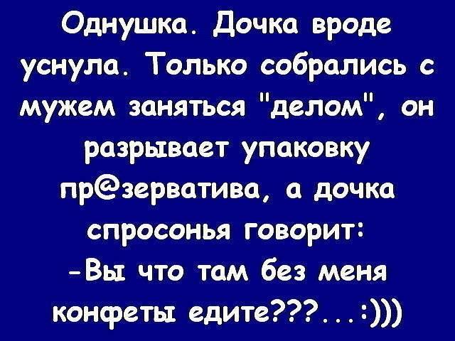 7-otbornyx-anekdotov-kotorye-skrasyat-vashe-utro_001