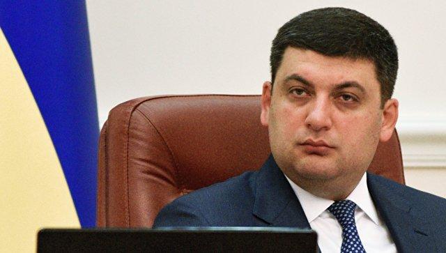 """Премьер-министр Украины рассказал о """"моде на украинский язык"""" по всему миру"""