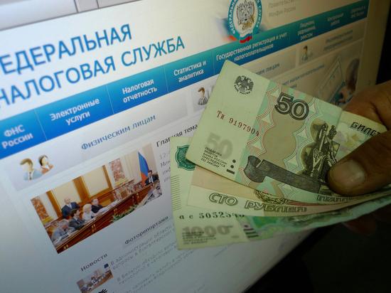 Налоговый ребус-2018: россия…
