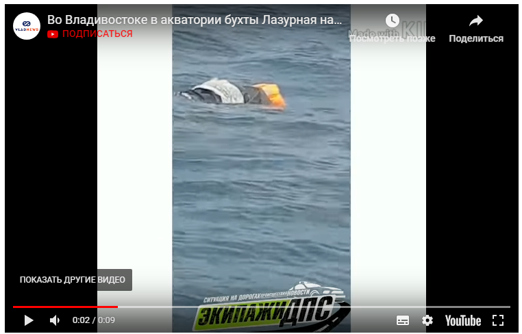 Во Владивостоке в акватории бухты Лазурная найден труп мужчины