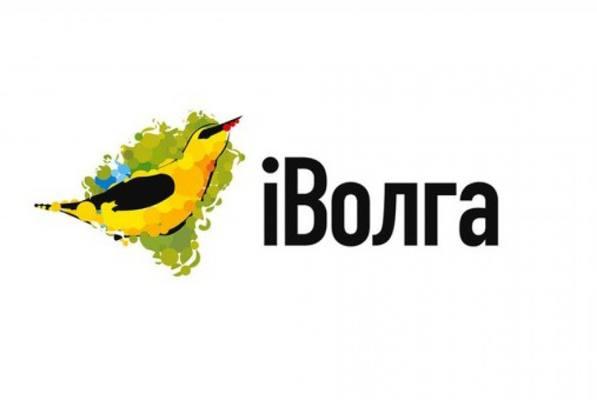 Грантовый фонд «iВолги» в этом году составит 10 млн рублей
