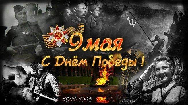 Черкассы: С Днём Победы, друзья!