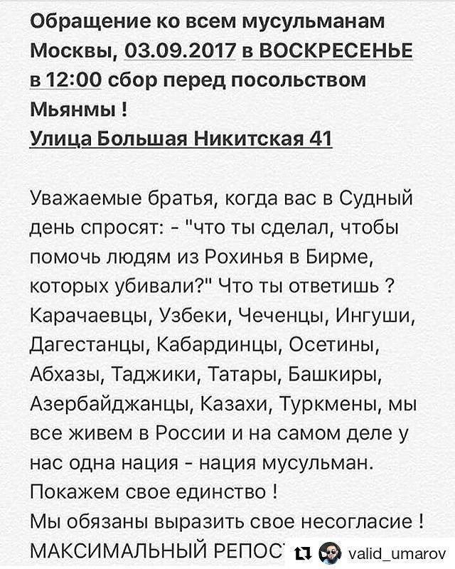 Кремль обделался... он прессует только русских православных