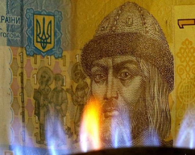 Это еще не дно: на Украину н…