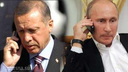 Путин и Эрдоган предметно об…