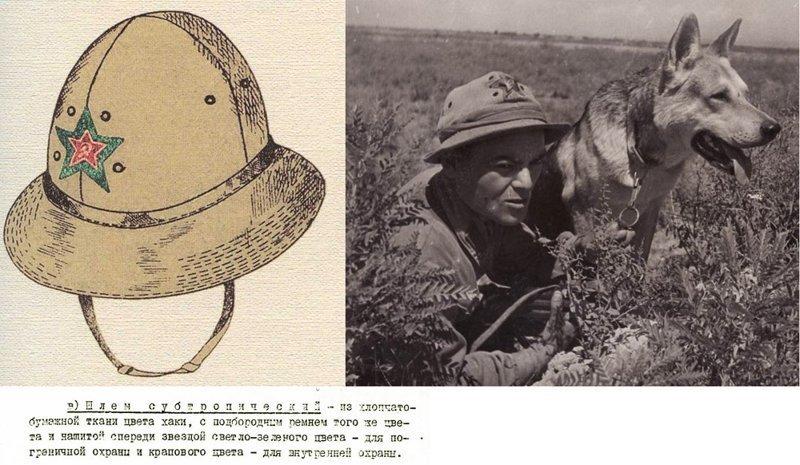 Субтропический шлем - панама…