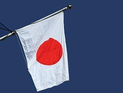 СМИ: Япония может обзавестись наступательным оружием