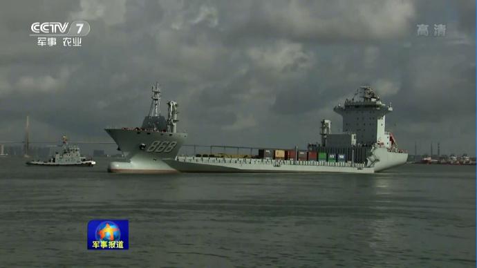 Группа кораблей ВМС НОАК направилась в Джибути для строительства базы поддержки флота