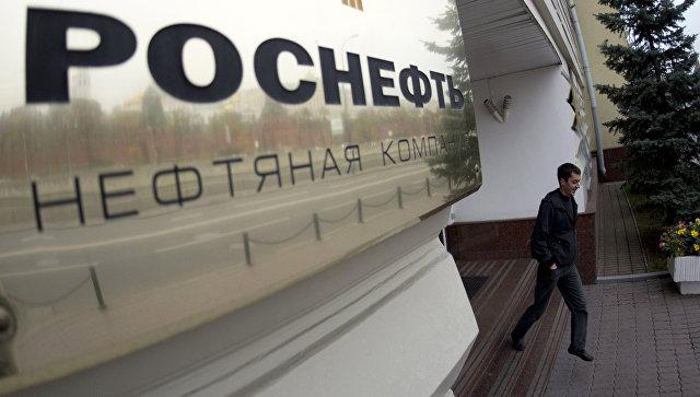 """""""Роснефть"""" отменила возмутившую Навального закупку дорогой посуды"""