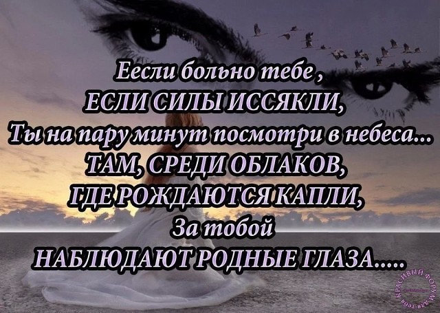Стихи ИРИНЫ САМАРИНОЙ.