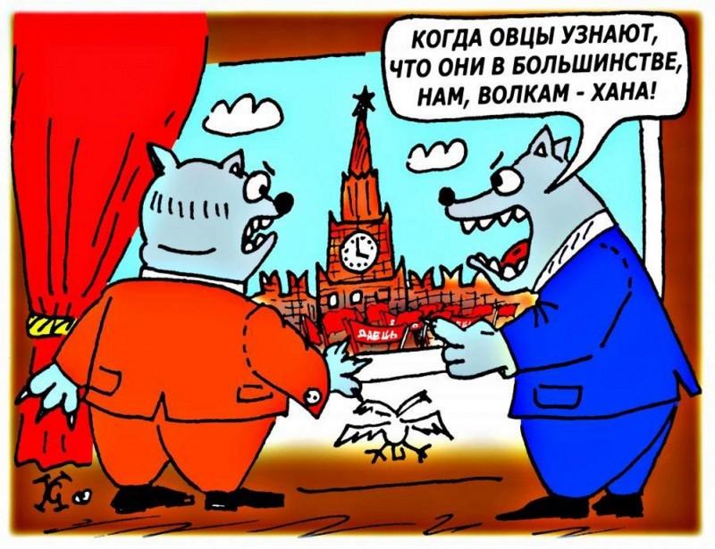Вот – новый поворот: российская власть между «нравиться» и «заставить»