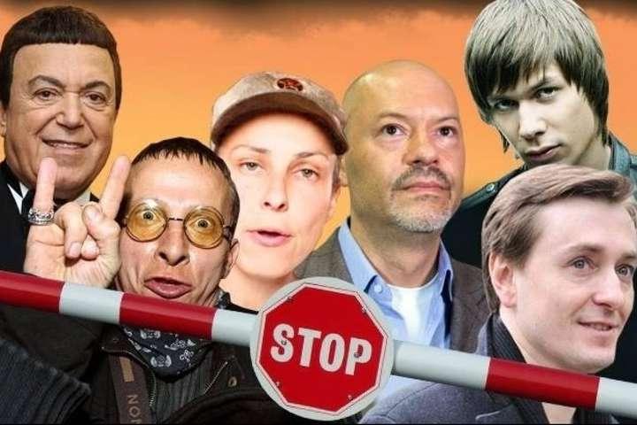 Порошенко усложнил российским артистам въезд на Украину