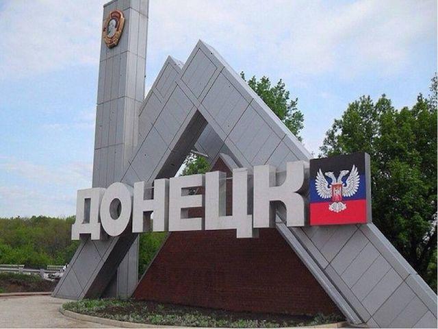 """СМИ Украины опубликовали фото в доказательство борьбы """"истинных патриотов"""" с """"оккупантами"""" в Донецке"""