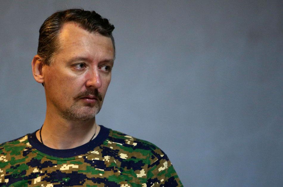 Игорь Стрелков начал президе…