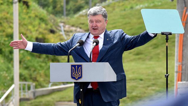 Порошенко запретил взыскивать с оборонки долги в пользу России