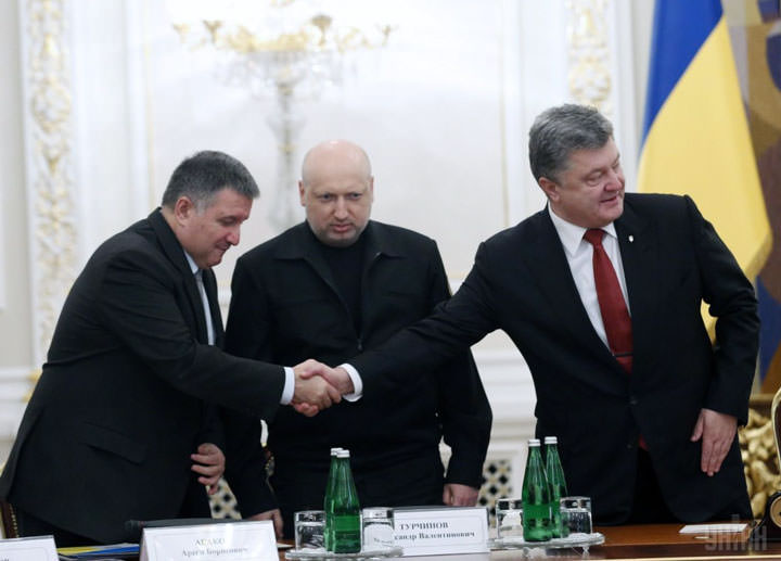 Утечка СБУ: Украина атакует Донбасс во время ЧМ по футболу 2018