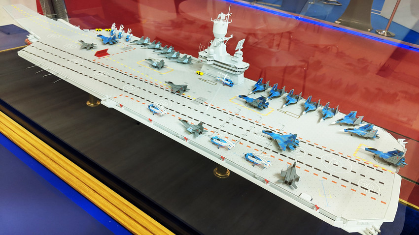 ВМФ предлагают проект ущербн…
