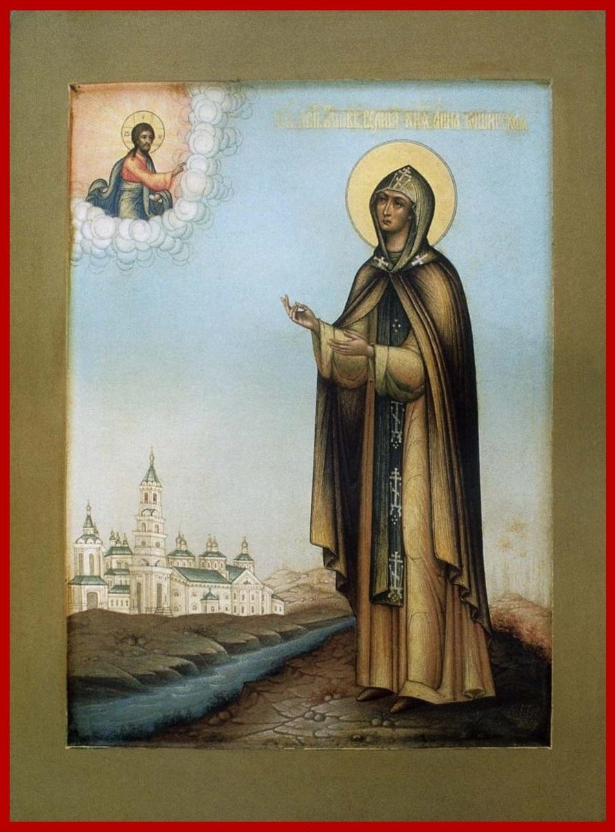 Преподобная Анна Кашинская. Икона, 1910 год