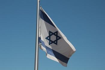 Армия Израиля сообщила, что действительно нанесла авиаудар по сектору Газа