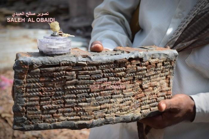Иран якобы поставляет хуситам компоненты для производства взрывных устройств