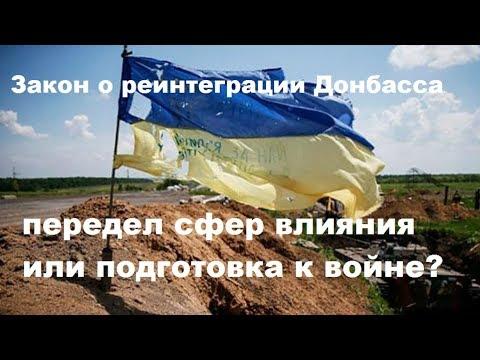 Действия Киева в Донбассе похожи на подготовку к новой войне: заявил МИД РФ