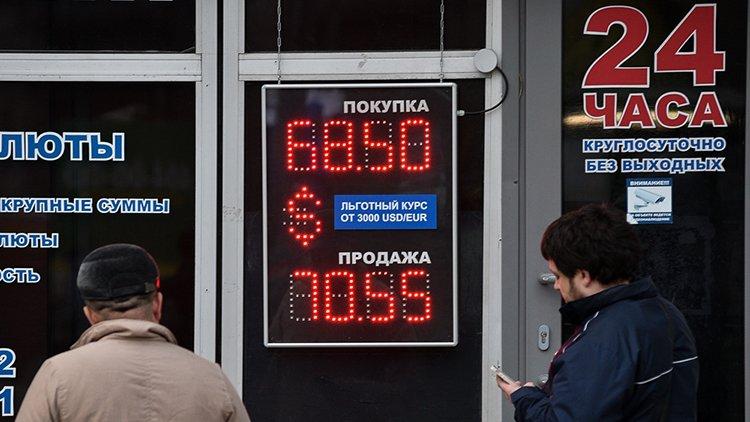 Курс доллара превысил 68 рублей впервые с весны 2016 года