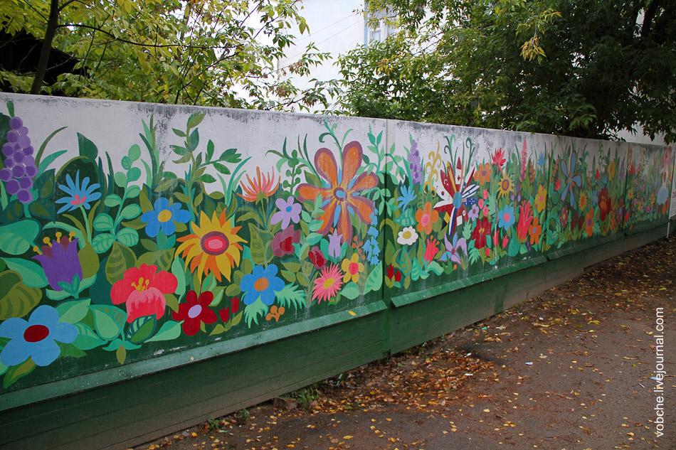 Как нарисовать на заборе рисунок своими руками 727
