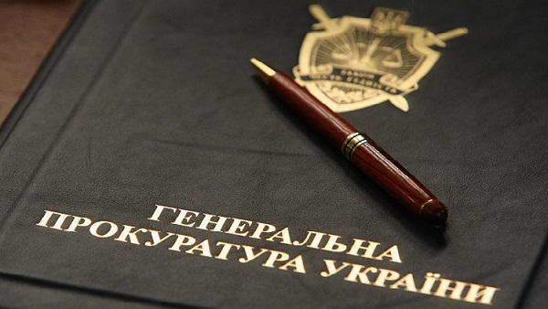 Генпрокуратура Украины: Саакашвили сорвал следственные действия