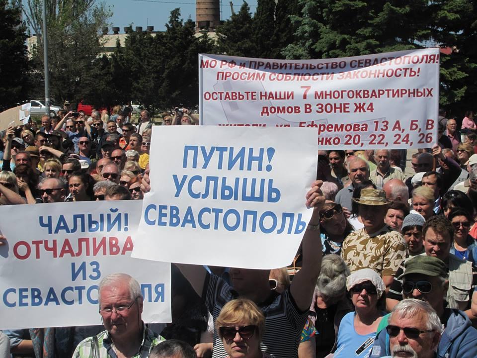 Севастополь выходит на протест. «Ситуация может взорваться к осени», — Колесниченко