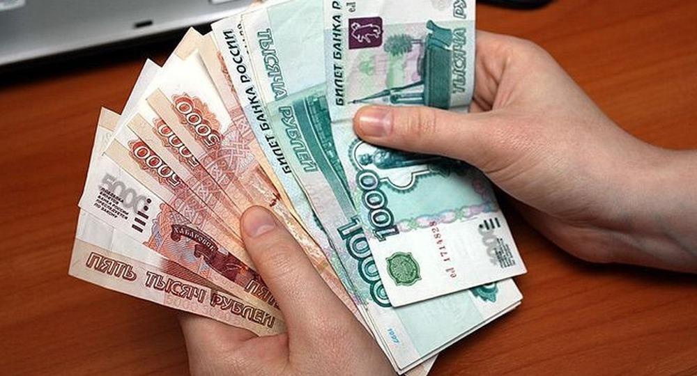 Насколько увеличится зарплата россиян в 2019 году?