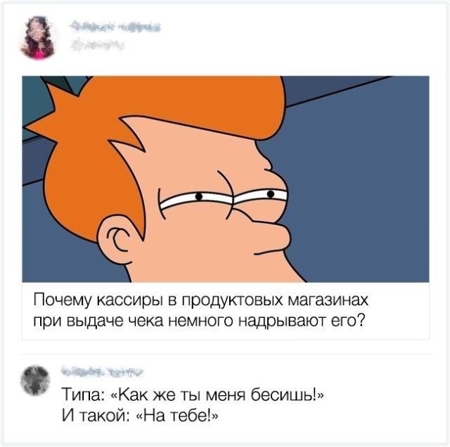 Остроумные комментарии с просторов интернета (16 скриншотов)