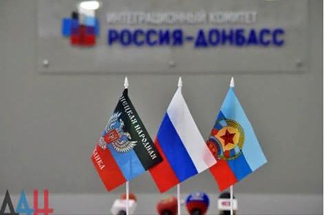 Правительство Севастополя выступило против миграционных льгот для жителей Донбасса