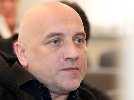 Русский писатель Захар Приле…