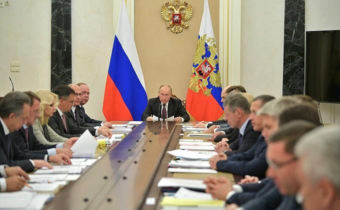 Россия, Москва, Кремль - Новости недели