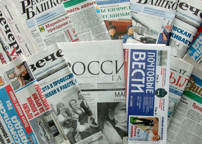 «Новая газета» оклеветала журналиста «Комсомольской правды»