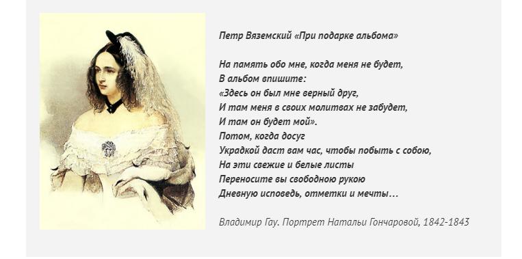 Александр пушкин мой друг стих