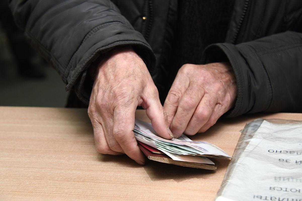 Пенсии россиян решили сделать добровольными