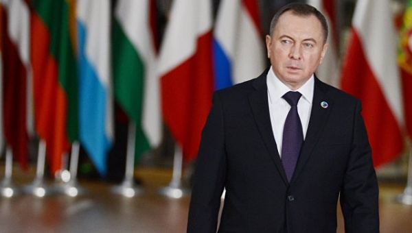 Минск заявил оботстаивании …