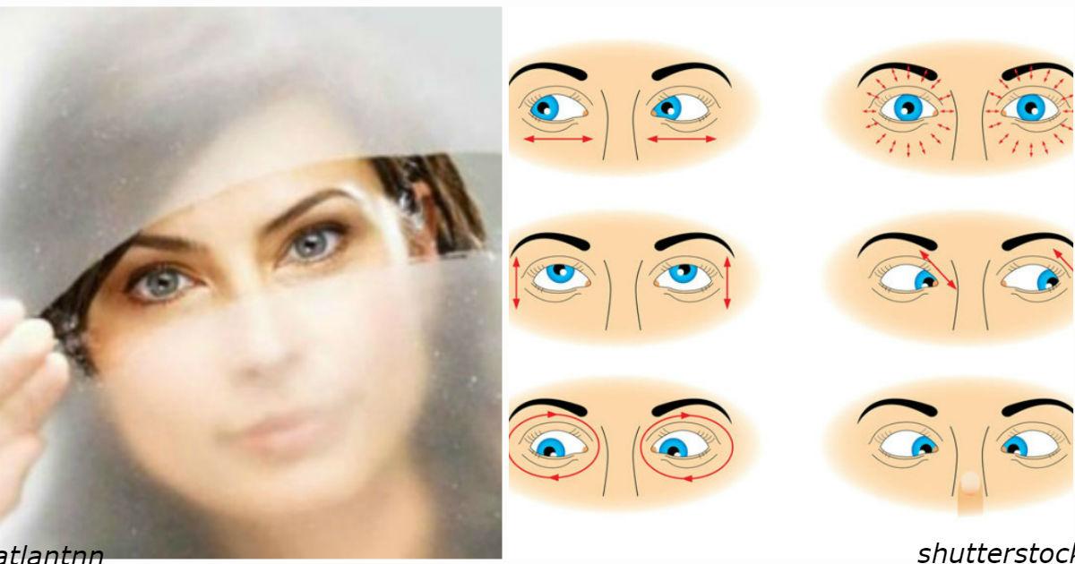 Восстановление зрения по методу Норбекова - вы забудете об очках!