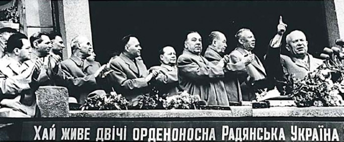 Хрущёв и взращивание украинского русофобского гомункула в рамках СССР
